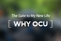 Door that opens my life [WHY OCU]
